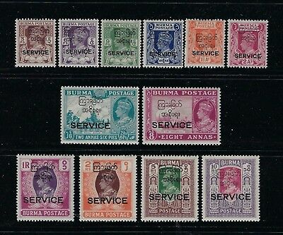 Burma Scott #o43-49(Missing #50)51-55   1947 George Vi Officials - Mint Most Lh