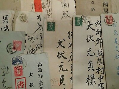 original ww2 Japanese soldiers letter with envelope