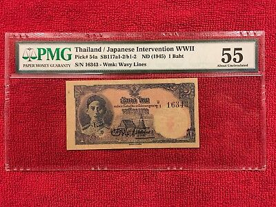 Thailand Banknote Pick# 54a Seventh Series 1 Baht Rama VIII PMG 55 Wavy Lines