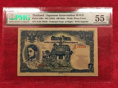 Thailand Banknote Pick# 53 100 Baht Type II With Imprint PMG 55EPQ