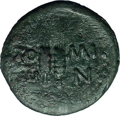 Tomis in Thrace Ancient 1stCenAD Original Authentic Greek Coin w CERES i66521