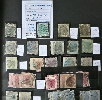 Hong Kong Stamp Hoard Old Dealer Stock-book