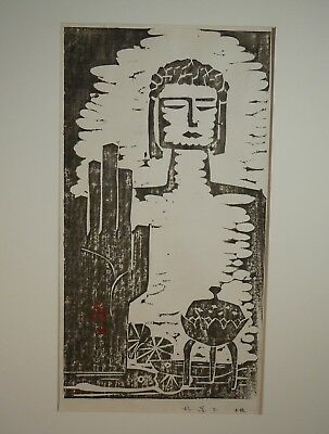 Korean Woodblock Print by Park Sung Sam   853