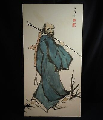 Chinese Painting on Board                50449