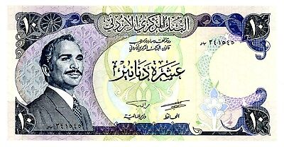 Jordan  ... P-20b ... 10 Dinars ... ND(1975-92) ... Choice*XF+*.