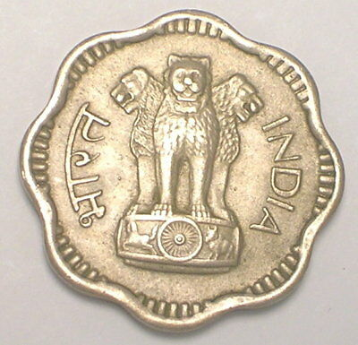 1959 India Indian 10 Naye Paise Three Lions Scalloped Coin VF+