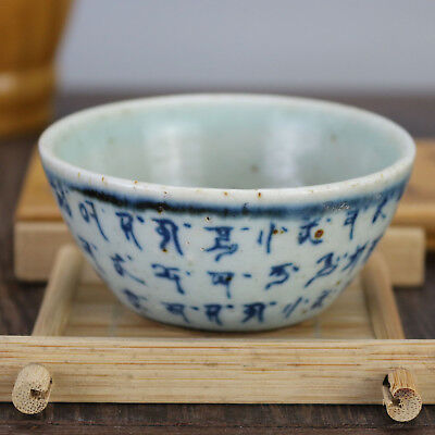 old chinese Qing Hua porcelain Ming dyn Wanli blue and white porcelain tea cup