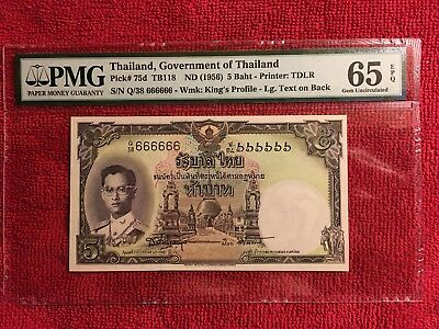 Thailand Banknote Pick #75d  5 Baht  **SOLID 6'S**  PMG 65EPQ  Beautiful Gem