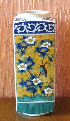 """Chinese Square 10"""" Vase with Birds  & Blossom in Blue, Green and Yellow."""