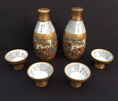 8 piece Set Kutani Sake Bottles and Cups with Waka Poems in Calligraphy