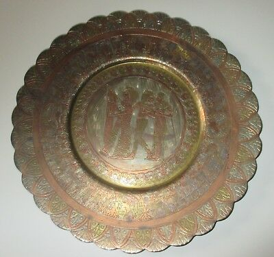 Vintage Ancient Egyptian 3 Women Musicians Wall Hanging Tray Plaque Egypt Muses