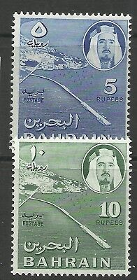 Bahrain - 5rs & 10rs 1964 set - SG137/8 - VLMM - Cat £30