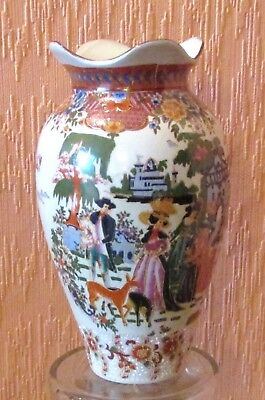 """Chinese Scallop-rimmed 8"""" Porcelain Vase with Young Families at Leisure."""