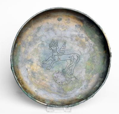 Medieval Islamic Seljuk Bowl with mythological steed Buraq: 12th-13th century