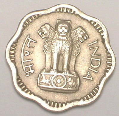 1957 India Indian 10 Naye Paise Three Lions Scalloped Coin VF+