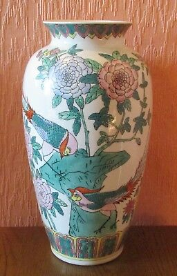 """Large Hand-painted 14"""" Chinese Vase with Mythical Pheasants & Paeonies."""