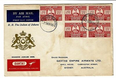 Jahore 1955 Sultan First Day Cover - Z310