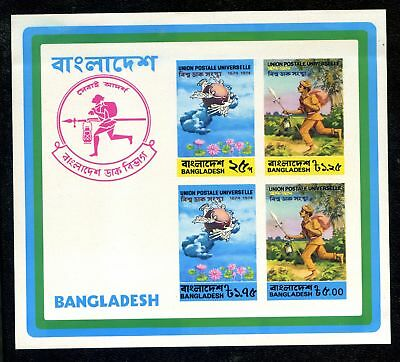 Bangladesh MNH Mint Never Hinged Stamp Scott # 68a #117353 X