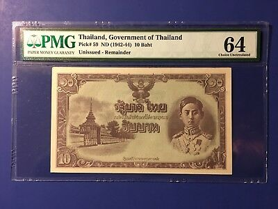 Thailand Banknote 10 Baht Remainder PMG 64 RARE in this Grade