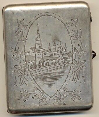 Antique Russian Imperial Sterling Silver Cigarette Case Very Rare  (#2160)