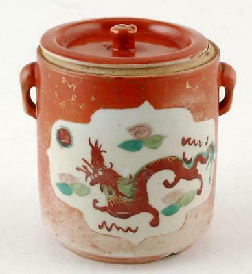 Old Chinese Tea Cup w Lid Hand Painted Dragon Phoenix Orange Color