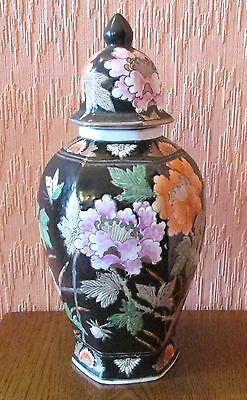 Black Chinese 12-inch Hand-painted Temple Jar wth Paeonies and Butterflies.