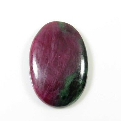 NATURAL RUBY ZOISITE CABOCHON OVAL LOOSE GEMSTONE A+++ 41.00Cts. 32x21 MM. RZ-35