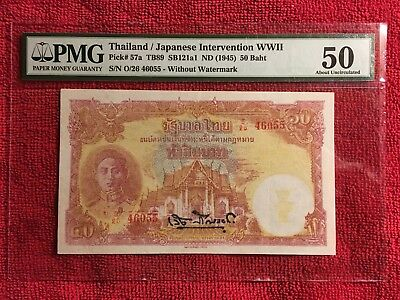 Thailand Banknote Pick# 57a  50 Baht Type I Seventh Series PMG 50  Highest @ PMG