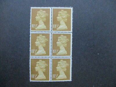 UK Stamps MNH: Blocks - Excellent Items! (C796)