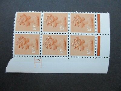 UK Stamps MNH: Blocks - Excellent Items! (C808)