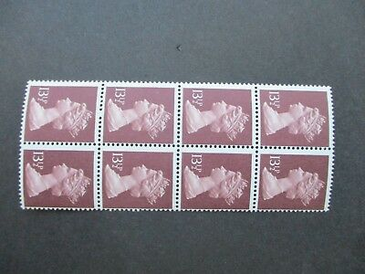 UK Stamps MNH: Blocks - Excellent Items! (C809)