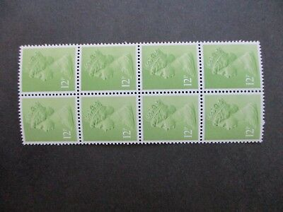UK Stamps MNH: Blocks - Excellent Items! (C815)