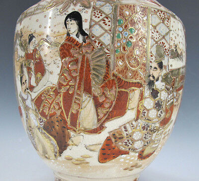 Meiji Japan Trade Export Satsuma Gilt Moriage Victorian Samurai Ladies Vase yqz