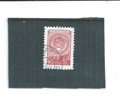 Ussr 1949. Defin Issue. 40 K. Red. Very Fine Used. As Per Scan