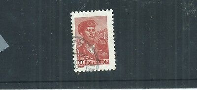 Ussr 1958 Defin Issue. 60 K . Very Fine Used. As Per Scan