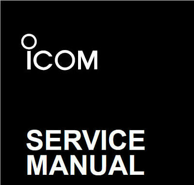 Icom Radio Service Manuals