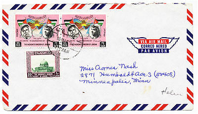 Hashemite Kingdom of Jordan 1964 Airmail Cover to USA