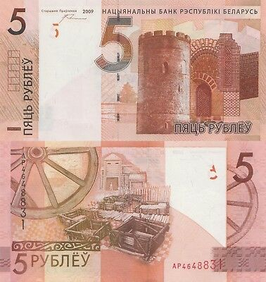 Belarus 5 Rubles (2009/2016) - Tower of Kamanets/p37 UNC