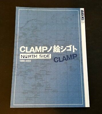 CLAMP North Side Art Book
