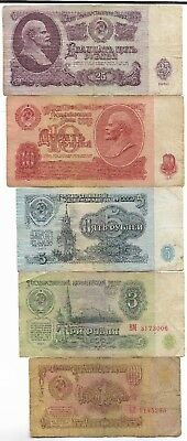 Rare Very Old CCCP Cold War Russian Rubles Dollar LENIN Currency Note Collection