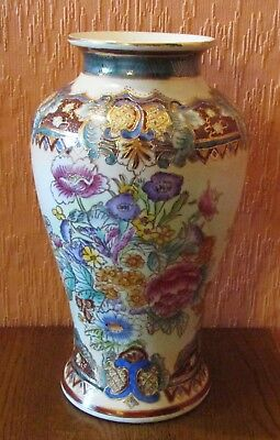 """Chinese 12"""" Hand-painted Vase with Floral Clusters, Bead-work and Gilding."""
