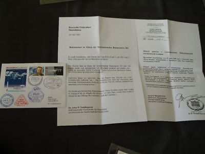 ISS Rocketpost, cover flown in Space 2005, COA, SPACE