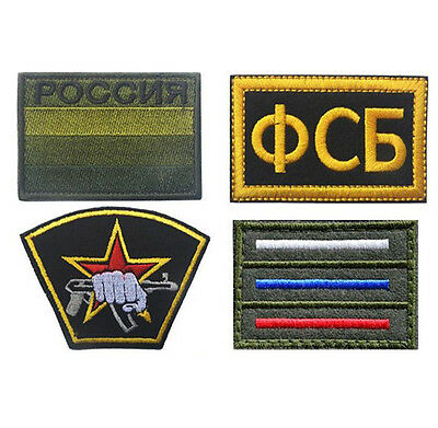 Military Tactical Embroidery Patch Badge Russian SPETSNAZ FSB Special ForcePATCH