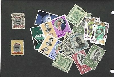 BRUNEI sc#2 MLH #5 MH (1906) + NICE LOT