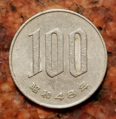 1973 Japan Japan 100 Yen - (Year 43) Showa Coin - #1937
