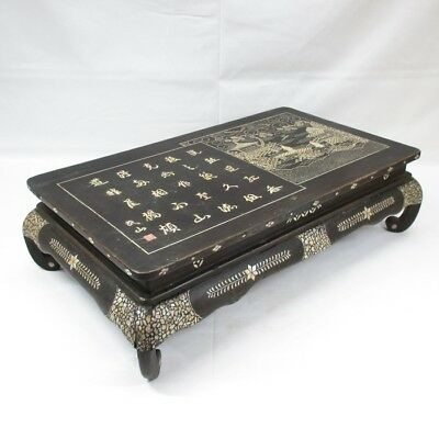F761: Chinese old lacquer ware decorative stand with mother-of-pearl work