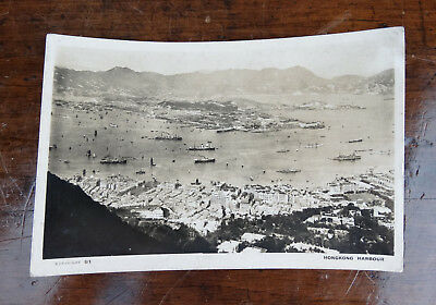 Old Antique Chinese Postcard Hong Kong Harbour Scene China 1891 Brewer & Co RP