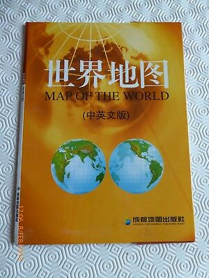 Chinese World Map In Folder - New - Bought In Beijing