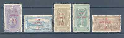 Greece 1901 First Olympics Am Surcharges Set Very Fine Mnh/mint Genuine