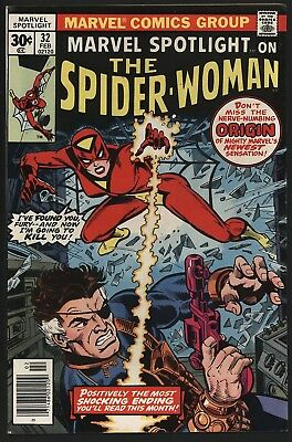 MARVEL SPOTLIGHT #32 1st EVER SPIDER-WOMAN LOVELY VF CENTS WHITE PAGES